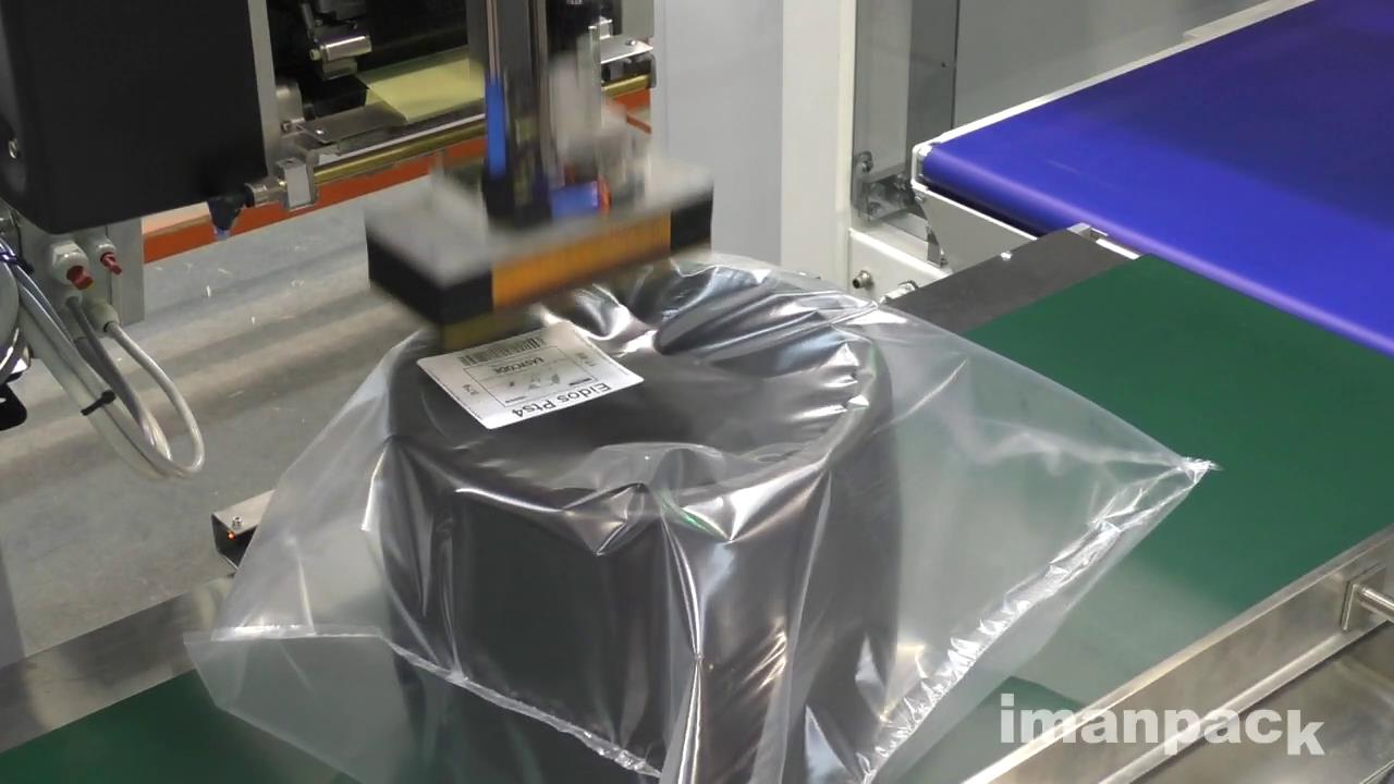 Automatic Wrapper (HFFS)