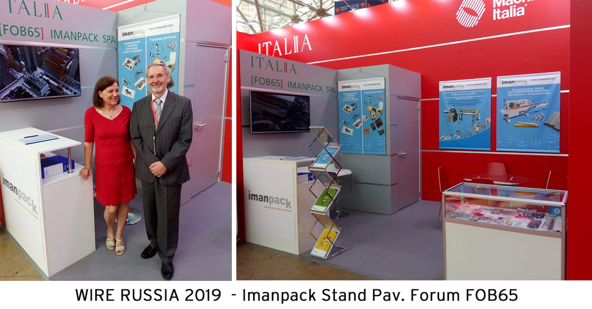 We are exhibiting in Moscow at the WIRE RUSSIA 2019 fair